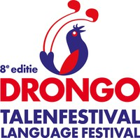 Drongo language festival: the impact of language