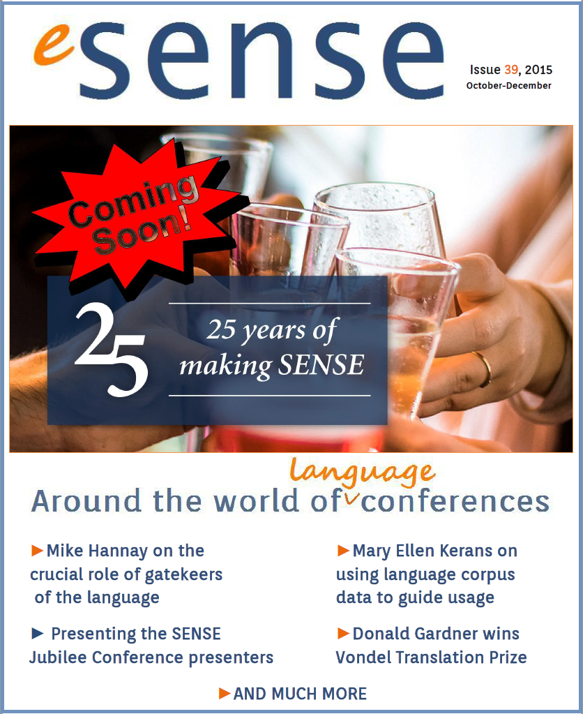 eSense 39 | 2015